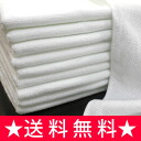 ◆ 02P24Jun11 made in 50 pieces of professional specifications shortstop pile towel set * white * ◆ Japan
