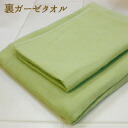 ◆ travel back gauze bath sheet + towel set 1 ◆ made Japan antibacterial deodorant 02P24Jun11