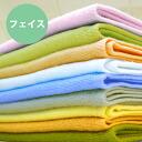 ◆ 여행용뒤가제페이스타올◆항균 방취 일본제 02 P24Jun11