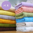 ◆ Hotel bath towel volumes ◆ made Japan antibacterial deodorant 02P24Jun11