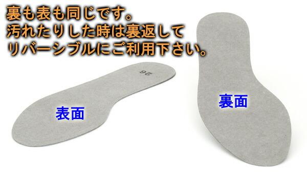 踏抜き防止板 裏も表も同じです。汚れたりした時は裏返してリバーシブルにご利用下さい。