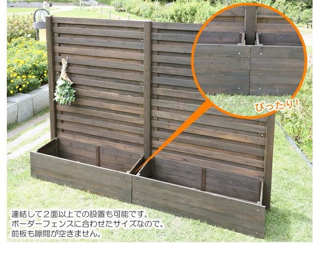 atgarden  라쿠텐 일본: 천연 목재 국경 울타리 눈 장기 자랑 (눈 ...