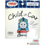 きかんしゃトーマス【CHILD IN CAR】カーマグネット