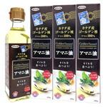 日本製粉 アマニ油