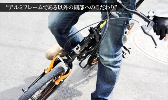 ... 通販 【doppelganger 自転車】【smtb