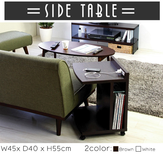 mckey rakuten global market side table with power the sofa next to tables with casters. Black Bedroom Furniture Sets. Home Design Ideas
