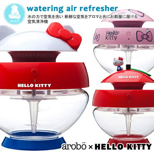 セラヴィ アロボ 空気清浄機 HELLO KITTY MODEL
