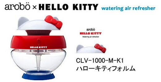 HELLO KITTY アロボ空気清浄機 『ハローキティ』フォルム CLV-1000-M-K1