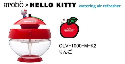 HELLO KITTY アロボ空気清浄機 『りんご』フォルム CLV-1000-M-K2