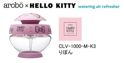 HELLO KITTY アロボ空気清浄機 『りぼん』フォルム CLV-1000-M-K3