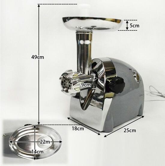 電動ミンチ機