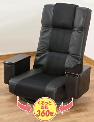 肘付回転座椅子 11CR005