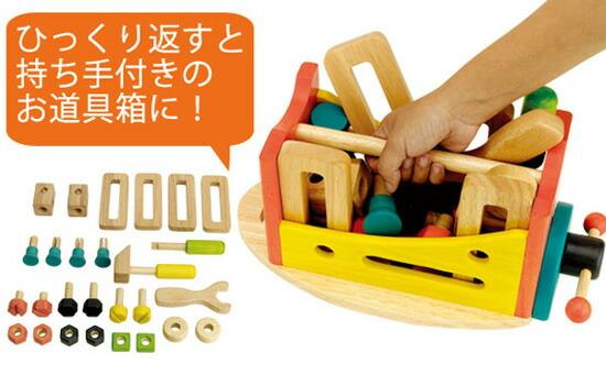 木製の大工セット
