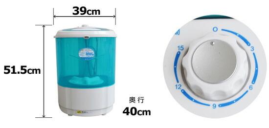 晴晴ミニ AKS-2.5