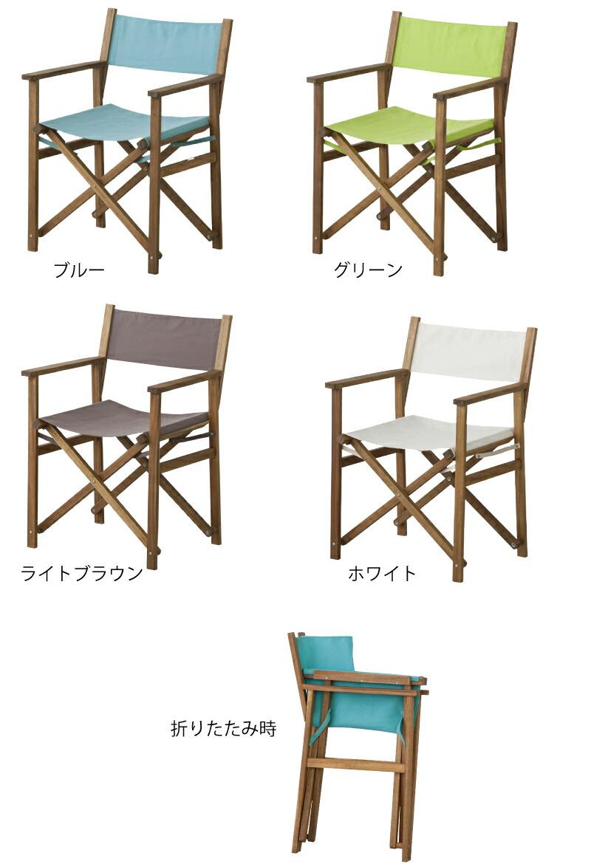 送料無料 ディレクターチェア 一人掛けチェア チェア 折りたたみチェア ガーデン リゾート 椅子 イス 木製 簡易 ベランダ おしゃれ