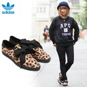 -Points 10 times non-adidas Originals RELACE LOW W LEO AC LEOPARD