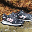ASICS GEL-LYTE III DARK GREY/WHITE