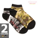 ATMOS SOCKS CAMO ANKLE LADIES 2-color