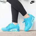NIKE WMNS AIR MAX 90 PRM LT BLUE LACQUER/CLEARWATER-BLECIE/BLELIM