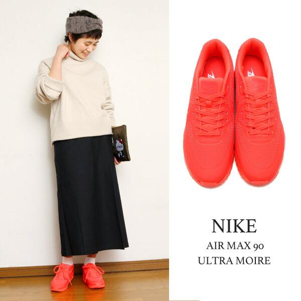 Nike Air Max 90 Ultra Crimson