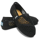 Smartphone entry points 10 times ★ 3/1 9:59 until TOMS Women's Classics Black Crochet.