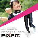 ★ change sports! Sportswear FIXFIT Kinesiology to reduce muscle fatigue. Topic サポートインナー sports tights コンプレッションインナー pressurized inner