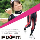 ★ turns sports! Sportswear FIXFIT Kinesiology to reduce muscle fatigue. Jogging Marathon inner jogging Marathon support tights jogging Marathon apparel jogging Marathon completion inner