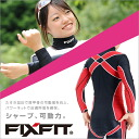 ★Sports change! Sportswear FIXFIT TASUKI kinesiology to reduce muscle fatigue. ジョギングマラソンサポートインナージョギングマラソンサポートタイツジョギングマラソンインナージョギングマラソンコンプレッションインナー