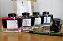 Fountain pen ink color drop pilot new color 6 color autumn cherry and purple Shikibu / bamboo / rice and bamboo charcoal / deep / natural colour