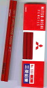 Mitsubishi No.2351 shaft red (red) pencil