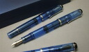 Pelikan M205 FP Pelican demonstrator fountain pen