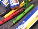 Pelikan future Pelican ペリカンフューチャー fountain pen