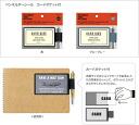 Green pen holder seal (pocket cards)