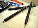 Rotring rapid» rapid pencil