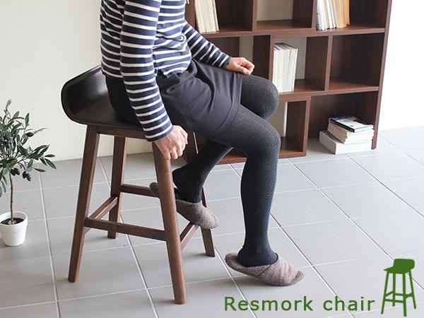 木製カウンターチェア・カウンタースツール・北欧