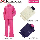 Cass co-golf KSRWL-001 rainwear top and bottom set KASCO