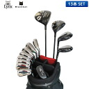 Lynx Golf black cat RG Club set 13 pairs original carbon shaft with golf bag