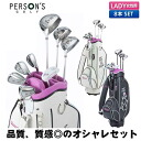 Parsons Golf PSL-2012 Club set 8 pieces (1 W, 4 W, 7 W, # 7, # 9, PW, SW, PT) with carbon shafts golf bag