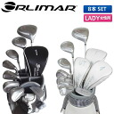 ORLIMAR with 8 cage mer golf ORM-200 club set regular company of fire fighters (1W,4W,UT,7I,9I,PW,SW,PT) original carbon shaft caddie bags