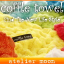 [atelier moon] is one piece of present five pieces in total with four pieces of face towel sets