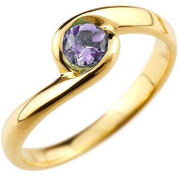 アメジスト リング 指輪 スパイラルリング ピンキーリング イエローゴールドk18 2月誕生石