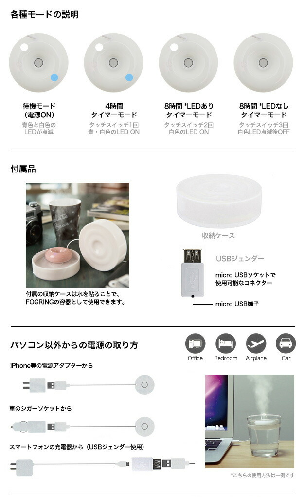 NEOTIZEN ネオチズン FOGRING フォグリング Personal Purifying Humidifie rポータブルマルチ加湿器