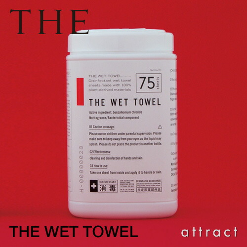 THE WET TOWEL �ʥܥȥ륿����