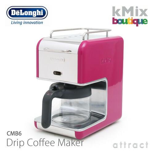 DeLonghi デロンギ kMix ケーミックス コレクション Drip コーヒーメーカー(ブティック)
