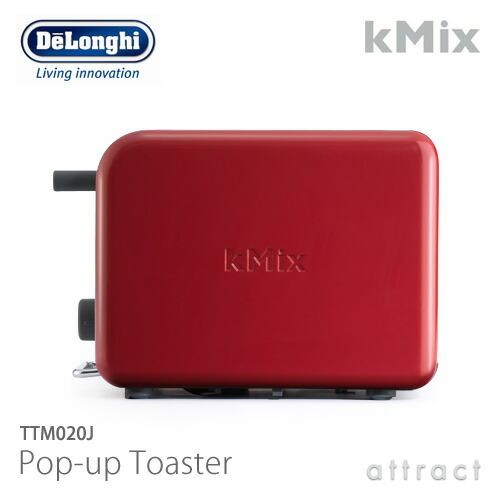 DeLonghi デロンギ kMix ケーミックス コレクション Pop-up トースター