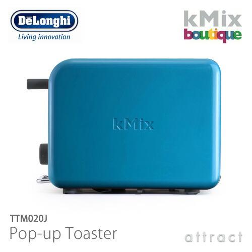 DeLonghi デロンギ kMix ケーミックス コレクション Pop-up トースター(ブティック)