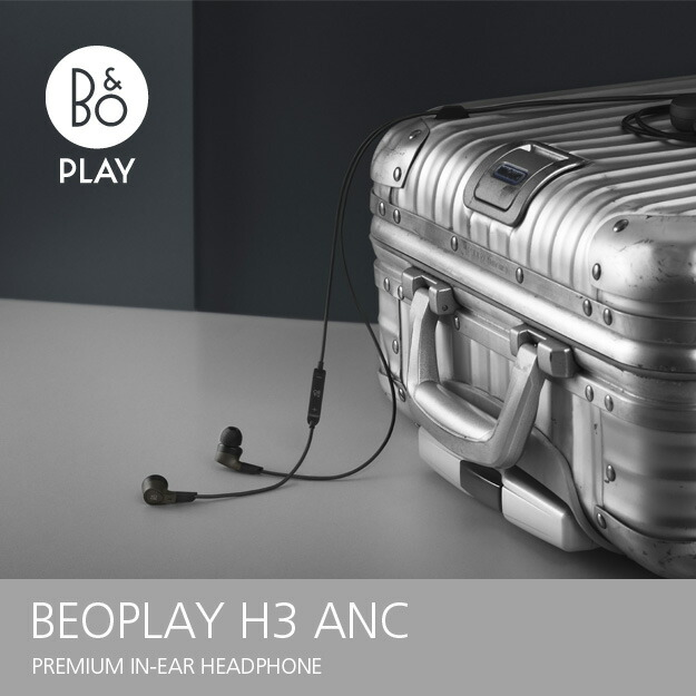 BEO PLAY H3 ANC