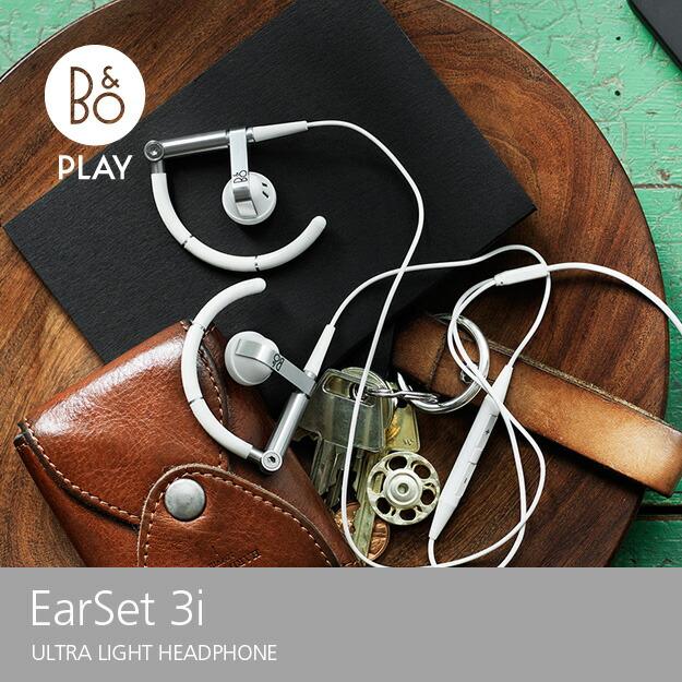 EarSet 3i