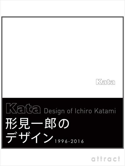 楽天市場】【単行本】 Kata ...