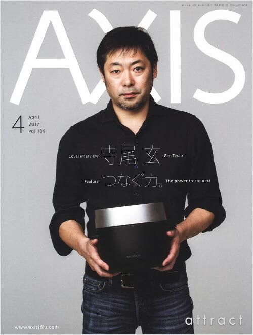 AXIS(vol.186)